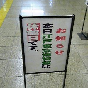 2006081401