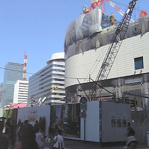 2006081903