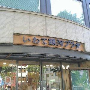 2006081908