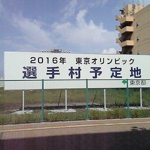 2006081923