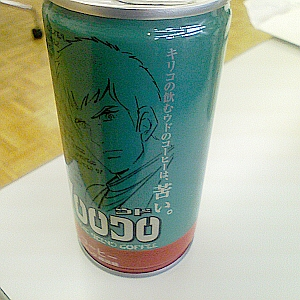 2006120701