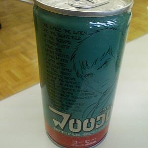 2006120702