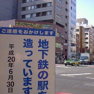 2006122313