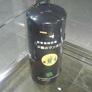 2007083001