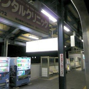 2007091703