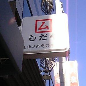 2007052006