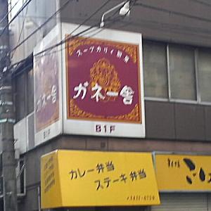 2008010313