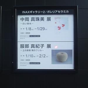 2008010317