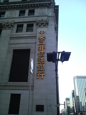 2008010319