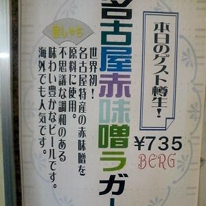 2008041101