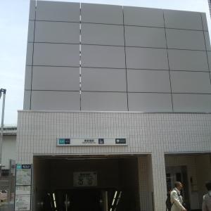 2008061509