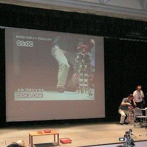 2008081906