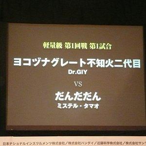 2008101607