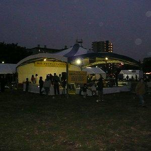 2008110714