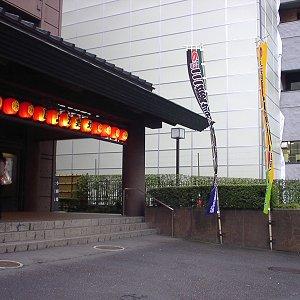 2008110921