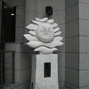 2008121407