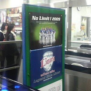 2009010102