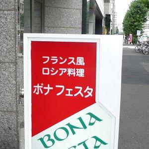 2009070507