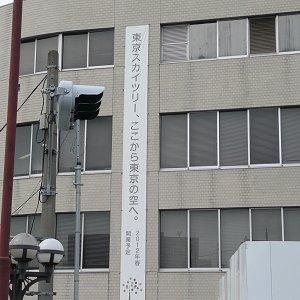 2009070517