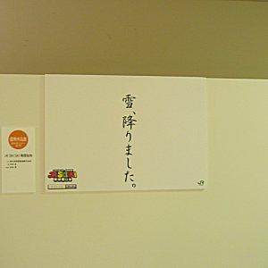 2009080203