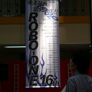 2009092912