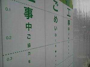 2009113002