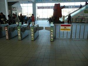 2010010210