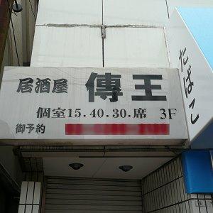 2010022703