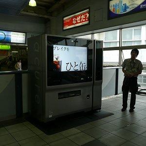 2010081501