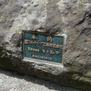 2011071209