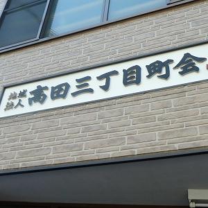 2012040705