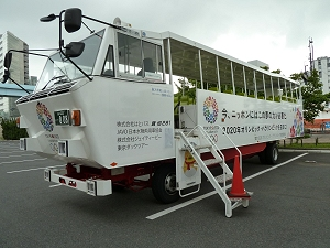 2012081208