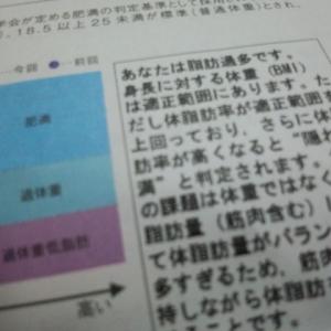 2012122701_2