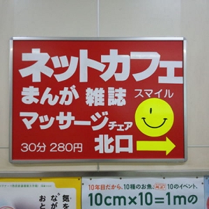 2013010102
