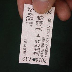 2014071406