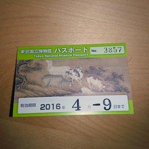 2015041301