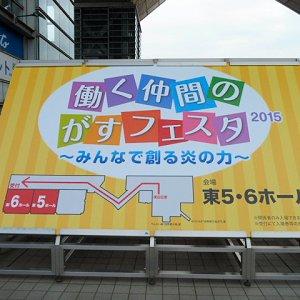 2015112201