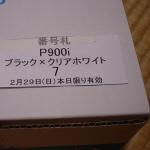 2004022901.jpg