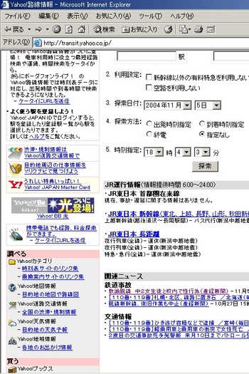2004110501