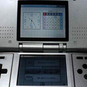 2004120207.jpg