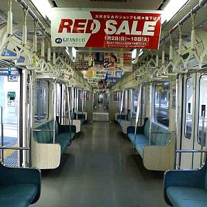 2005010102