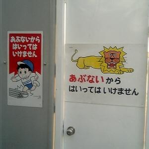 2005061001