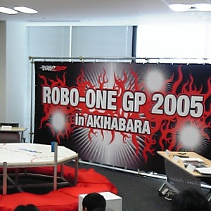 2005070202