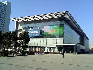 2005123001