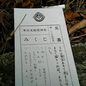 2006010101