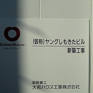 2006012903
