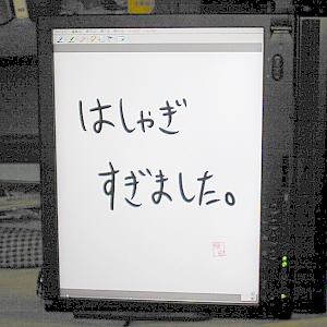 2006032001